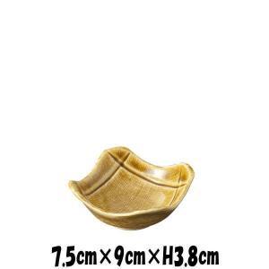 【サイズ】7.5cm×9cm×H3.8cm 【カラー】画像参照      ※画像と実際ではモニターや...