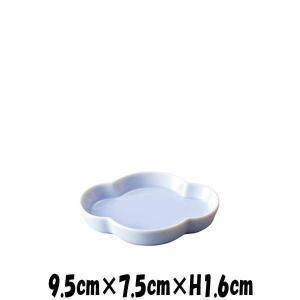 七色小皿(モッコ/青磁) 陶器磁器の食器 おしゃれな業務用和食器 お皿小皿平皿|deardishbasara