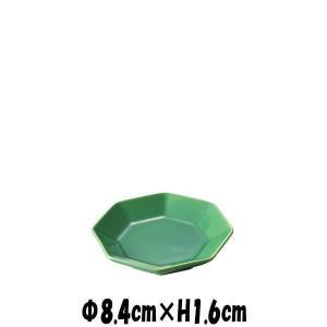 七色小皿(八角/緑) 陶器磁器の食器 おしゃれな業務用和食器 お皿小皿平皿|deardishbasara