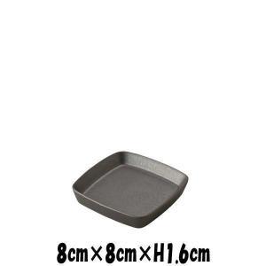 七色小皿(四角深/黒) 陶器磁器の食器 おしゃれな業務用和食器 スクエアプレート お皿小皿平皿|deardishbasara