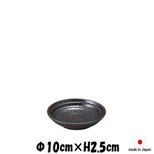 "LINEAS BLACK 黒4""ミート 黒い陶器磁器の食器 おしゃれな業務用洋食器 お皿中皿深皿"