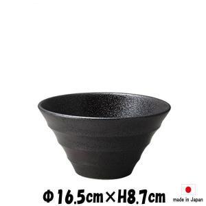 LINEAS BLACK 黒深ボール16cm どんぶり丼 黒い陶器磁器の食器 おしゃれな業務用洋食器 お皿中皿深皿|deardishbasara