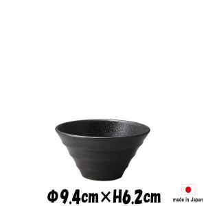 LINEAS BLACK 黒深ボール9cm 陶器磁器の食器 おしゃれな業務用洋食器 お皿小皿深皿|deardishbasara