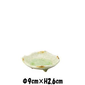 笹みどり 三つ足千代口 陶器磁器の食器 おしゃれな業務用和食器 お皿小皿平皿|deardishbasara