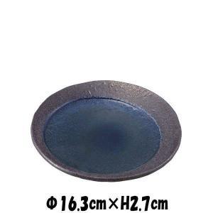 青い月16cm丸皿 陶器磁器の食器 おしゃれな業務用和食器 お皿中皿平皿