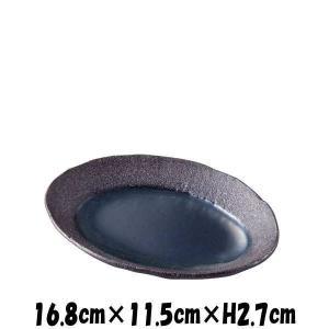 青い月17cm長丸皿 陶器磁器の食器 おしゃれな業務用和食器 お皿中皿平皿