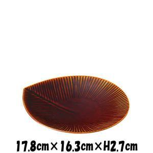 more銘々皿 陶器磁器の食器 おしゃれな業務用和食器 お皿中皿平皿