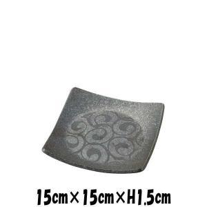 【サイズ】15cm×15cm×H1.5cm 【カラー】 画像参照      ※画像と実際ではモニター...