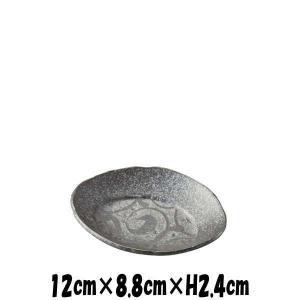 銀うず潮 12cm長丸皿 陶器磁器の食器 おしゃれな業務用和食器 お皿中皿平皿