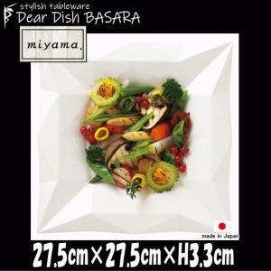 DIA ディナープレート 白い陶器磁器の食器 おしゃれな業務用洋食器 スクエアプレート お皿大皿平皿|deardishbasara