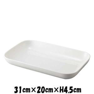 ブラン プレートL クリームホワイト 陶器磁器の食器 おしゃれな業務用洋食器 スクエア お皿特大皿深皿|deardishbasara