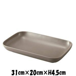 ブラン プレートL グロスグレー 陶器磁器の食器 おしゃれな業務用洋食器 スクエア お皿特大皿深皿|deardishbasara