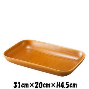 ブラン プレートL ナチュラルブラウン 陶器磁器の食器 おしゃれな業務用洋食器 スクエア お皿特大皿深皿|deardishbasara