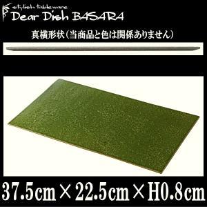 【サイズ】37.5cm×22.5cm×H0.8cm  【カラー】緑/グリーン ※気温や湿度の簿妙な変...