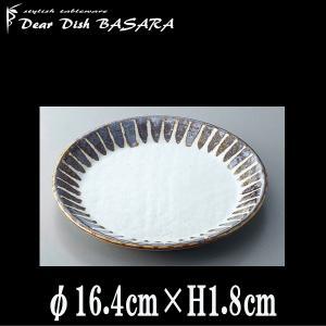 【サイズ】φ16.4cm×H1.8cm 【カラー】 画像参照      ※画像と実際ではモニターや光...