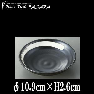 白刷毛 3.5皿 陶器磁器の食器 おしゃれな業務用和食器 お皿中皿平皿