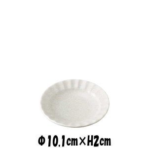 【サイズ】Φ10.1cm×H2cm 【カラー】白/ホワイト       ※画像と実際ではモニターや光...