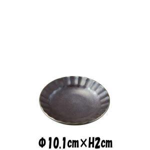 黒結晶 3.0皿 陶器磁器の食器 おしゃれな業務用和食器 お皿中皿平皿