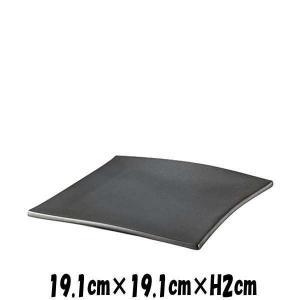 【サイズ】19.1cm×19.1cm×H2cm 【カラー】黒灰/ダークグレー      ※画像と実際...