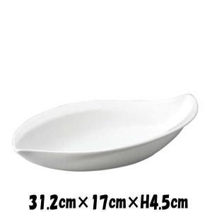 Bowls 31cmリーフボール 白い陶器磁器の食器 おしゃれな業務用洋食器 お皿特大皿深皿|deardishbasara