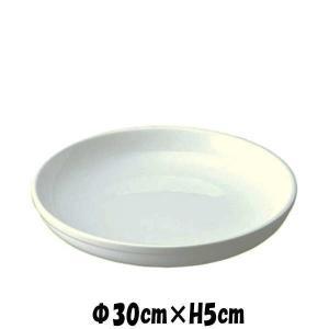 Buffet 30cmパスタボール 白い陶器磁器の食器 おしゃれな業務用洋食器 お皿特大皿深皿|deardishbasara