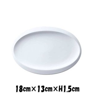 Eclipse 18cmオーバル皿 白い陶器磁器の食器 おしゃれな業務用洋食器 お皿中皿平皿