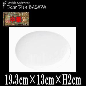 テクノス中華 20cmメタプラター 割れにくい強化硬質磁器 白い陶器磁器の食器 おしゃれな業務用洋食...