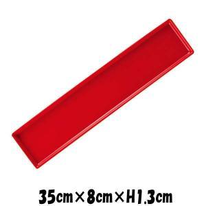 RD35cmオードブルプレート 赤い陶器磁器の食器 おしゃれな業務用洋食器 スクエアプレート お皿特大皿平皿長皿|deardishbasara