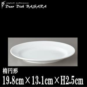 Buffet 20cm深口プラター 白い陶器磁器の食器 おしゃれな業務用洋食器 お皿中皿平皿