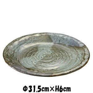 山がすみ 石目尺皿 陶器磁器の食器 おしゃれな業務用和食器 お皿大皿平皿|deardishbasara
