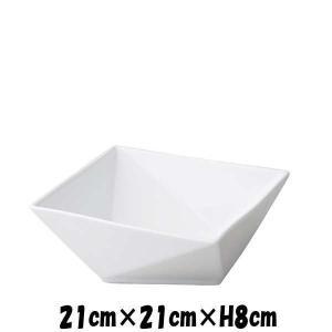Season ダイヤ21cmボール 白い陶器磁器の食器 おしゃれな業務用洋食器 スクエア お皿大皿深皿|deardishbasara