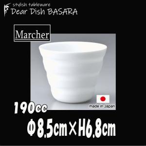 【サイズ】カップ φ8.5cm×H6.8cm 190cc 【カラー】ホワイト         ※画像...