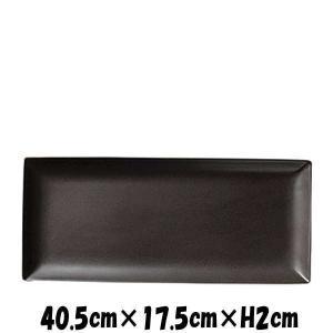 NBSquare 40cmワイドメタ 黒い陶器磁器の食器 おしゃれな業務用洋食器 スクエアプレート お皿特大皿平皿長皿|deardishbasara