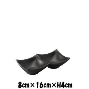 【サイズ】8cm×16cm×H4cm 【カラー】ブラック      ※画像と実際ではモニターや光の加...