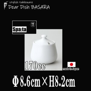 スパータ シュガー 白 シュガーポット砂糖入れ カフェ食器 陶器磁器 おしゃれな業務用食器|deardishbasara