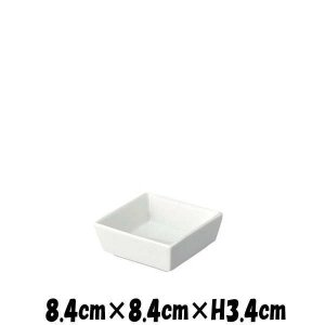 PureWhite 8cmSQ角鉢 白い陶器磁器の食器 おしゃれな業務用洋食器 スクエア お皿小皿深皿|deardishbasara