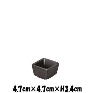 PureBlack 4.5cmSQ角鉢 黒い陶器磁器の食器 おしゃれな業務用洋食器 スクエア お皿小皿深皿|deardishbasara