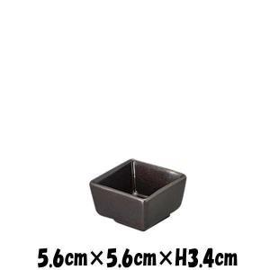 PureBlack 5.5cmSQ角鉢 黒い陶器磁器の食器 おしゃれな業務用洋食器 スクエア お皿小皿深皿|deardishbasara