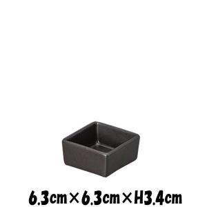 PureBlack 6.5cmSQ角鉢 黒い陶器磁器の食器 おしゃれな業務用洋食器 スクエア お皿小皿深皿|deardishbasara
