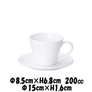 シャンテ V型コーヒー碗&シャンテ 15cmソーサー 白 割れにくい強化硬質磁器 コーヒーカップ&ソーサーセット おしゃれな業務用食器|deardishbasara