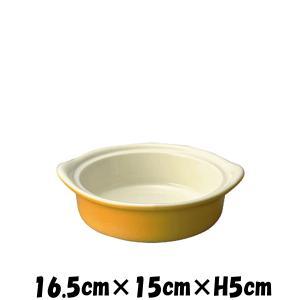 16cm丸グラタン オーブン対応グラタン皿ドリア皿 陶器磁器の耐熱食器 おしゃれな業務用洋食器 お皿...