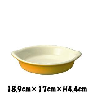 19cmシチュー オーブン対応グラタン皿ドリア皿 陶器磁器の耐熱食器 おしゃれな業務用洋食器 お皿中...