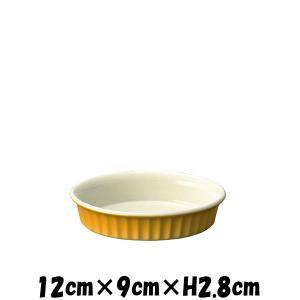 12cm楕円タルト 黄 オーブン対応ココットスフレ 陶器磁器の耐熱食器 おしゃれな業務用洋食器 お皿...
