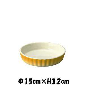 15cmタルト 黄 オーブン対応ココットスフレ 陶器磁器の耐熱食器 おしゃれな業務用洋食器 お皿中皿...