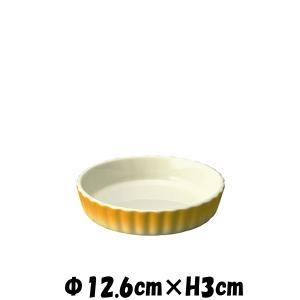 12.5cmタルト 黄 オーブン対応ココットスフレ 陶器磁器の耐熱食器 おしゃれな業務用洋食器 お皿...