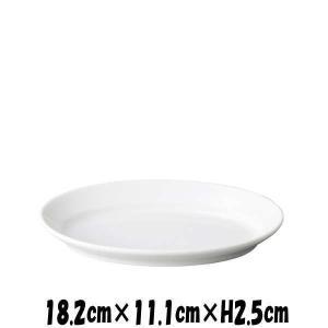 Buffet 18cmパエリアプラター 白い陶器磁器の食器 おしゃれな業務用洋食器 お皿中皿平皿