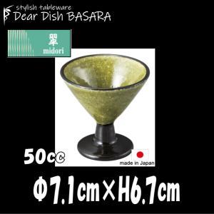 【サイズ】Φ7.1cm×H6.7cm 50cc 【カラー】黄緑      ※製造上、個々に風合い、色...