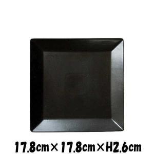 【サイズ】17.8cm×17.8cm×H2.6cm 【カラー】ブラック      ※画像と実際ではモ...