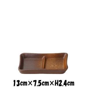 【サイズ】13cm×7.5cm×H2.4cm 【カラー】画像参照       ※画像と実際ではモニタ...