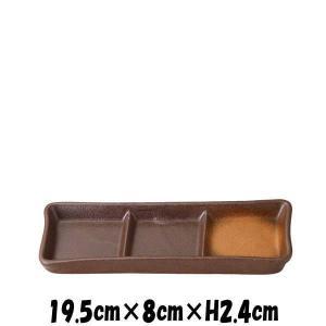【サイズ】19.5cm×8cm×H2.4cm 【カラー】画像参照       ※画像と実際ではモニタ...